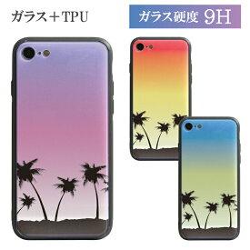 dcc4520f22 No107 サンセット ハイグロッシー ガラスケース iPhone X iPhone8 iPhone7 スマホケース アイフォン8 iPhoneX  グラデーション