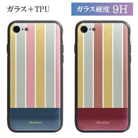 No75 Stripe ハイグロッシー ガラスケース iPhone X iPhone8 iPhone7 スマホケース 強化ガラス アイフォン8 iPhoneX ストライプ ボルドー 秋 冬 エレガント アイホンX | アイフォンx iphoneケース おしゃれ かわいい スマホカバー ケース カバー ハードケース d:pat