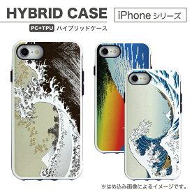 No39 HOKUSAI iPhone X iPhone 8 iPhone7 iPhone6 アイフォン 耐衝撃 ストラップホール付き スマホカバー 和風 浮世絵 和柄 葛飾北斎 富士山 日本 冨嶽三十六景 | xs スマホケース iphonexs iphonex ケース アイフォンxs iphoneケース アイフォンx カバー スマホ d:coo