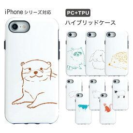 当店オリジナル商品 Animal sketch ハイブリッドiPhoneスマホケース iPhone XS X iPhone8 iPhone7 iPhone6s ICカード収納可 持ちやすい ハリネズミ オシャレ スマホケース アイフォン8 iPhoneXs | se2 第2世代 第二世代 iphonese 2 新型 2020 ケース かわいい iphonese2 動物