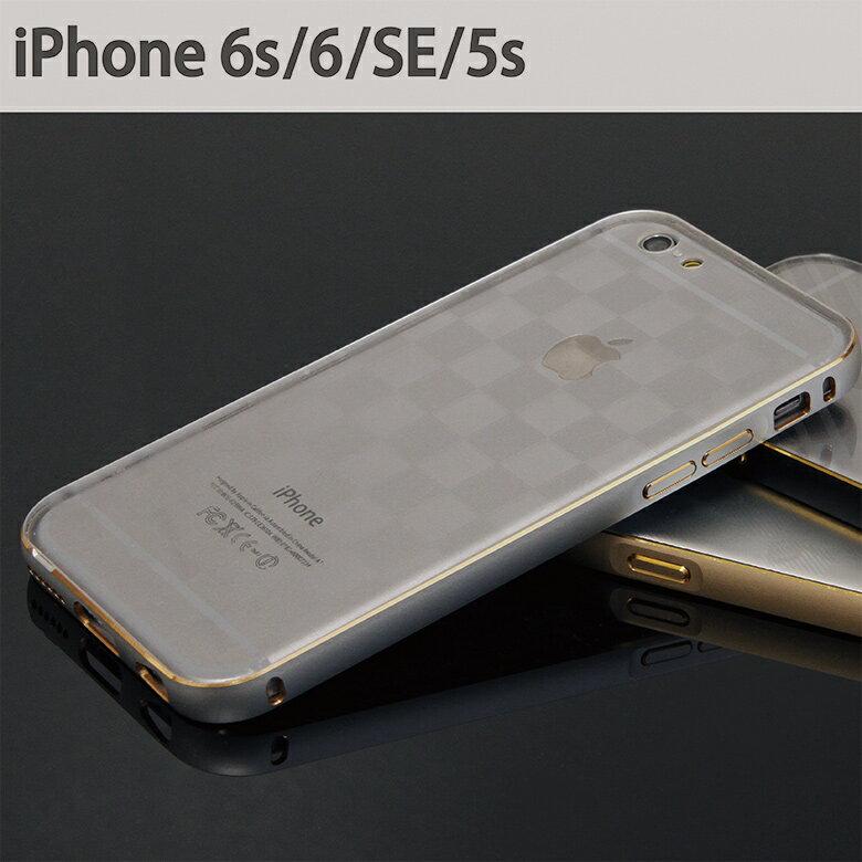クリアアート iPhone6s, 6 iPhoneSE iPhone5s,5 スマホケース カバー バンパーフレーム アルミフレーム デザインプレート 着せ替え スマホカバー ケース 着せ替え iphone6s 4.7インチ バンパー iPhone5SE