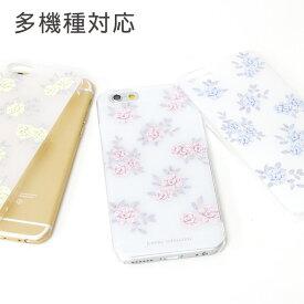 iPhone XS Max iPhoneX iPhone8 iPhone7ケース iPhone8 Plus ケース No27 Flower | iphoneケース カバー アイフォン7 花柄 アイフォンx 花 Xperia iPhone6 SE アイフォンxs スマホケース iphone11 iphone11pro max アイフォン11 アイフォン11プロ アイフォン11プロマックス