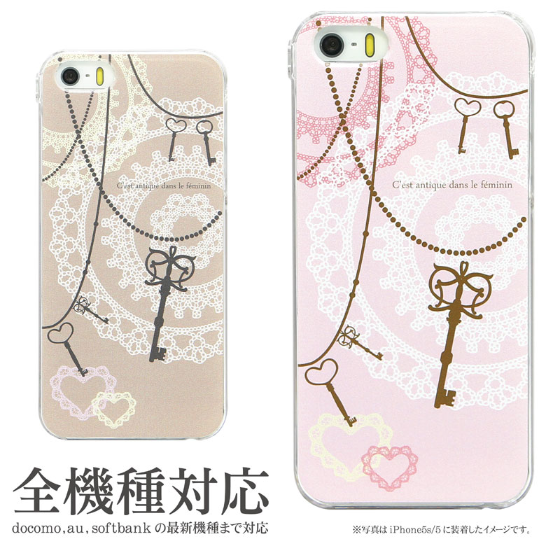 iPhoneX iPhone7ケース iPhone7 Plus ケース 多機種対応 スマホケース Antiquity| クリアケース アイフォン7 iPhone6 iPhone SE Xperia かわいい おしゃれ