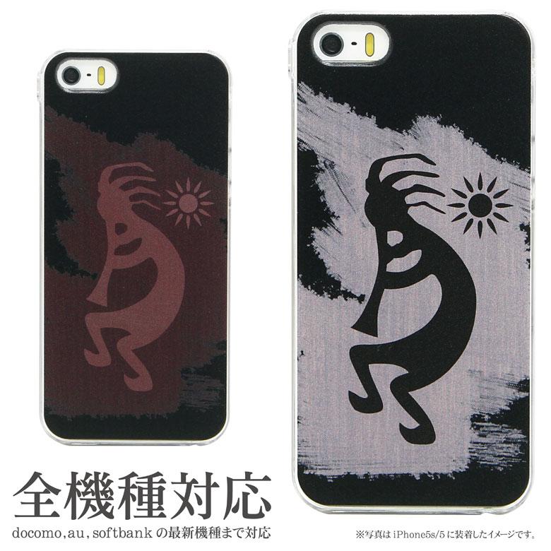 iPhoneX iPhone7ケース iPhone7 Plus ケース 多機種対応 スマホケース ココペリ| クリアケース アイフォン7 iPhone6 iPhone SE Xperia かわいい おしゃれ