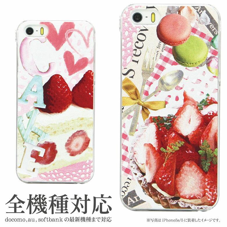 iPhoneX iPhone7ケース iPhone7 Plus ケース 多機種対応 スマホケース sweetcollage| クリアケース アイフォン7 iPhone6 iPhone SE Xperia かわいい おしゃれ