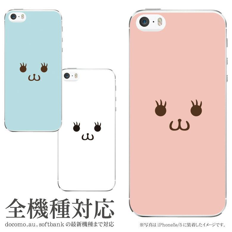 iPhoneX iPhone7ケース iPhone7 Plus ケース 多機種対応 スマホケース Face3| クリアケース アイフォン7 iPhone6 iPhone SE Xperia かわいい おしゃれ