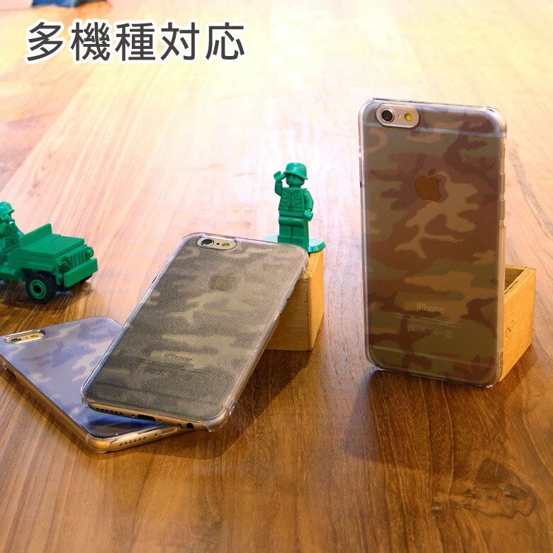 iPhoneX iPhone8 iPhone7ケース iPhone8 Plus ケース 多機種 スマホケース オリジナル No189 迷彩柄   クリア iPhone6 iPhone SE Xperia かわいい おしゃれ iphoneケース スマートフォン ハードケース ハード スマホカバー カバー アイフォンx クリア 迷彩 ミリタリー メンズ