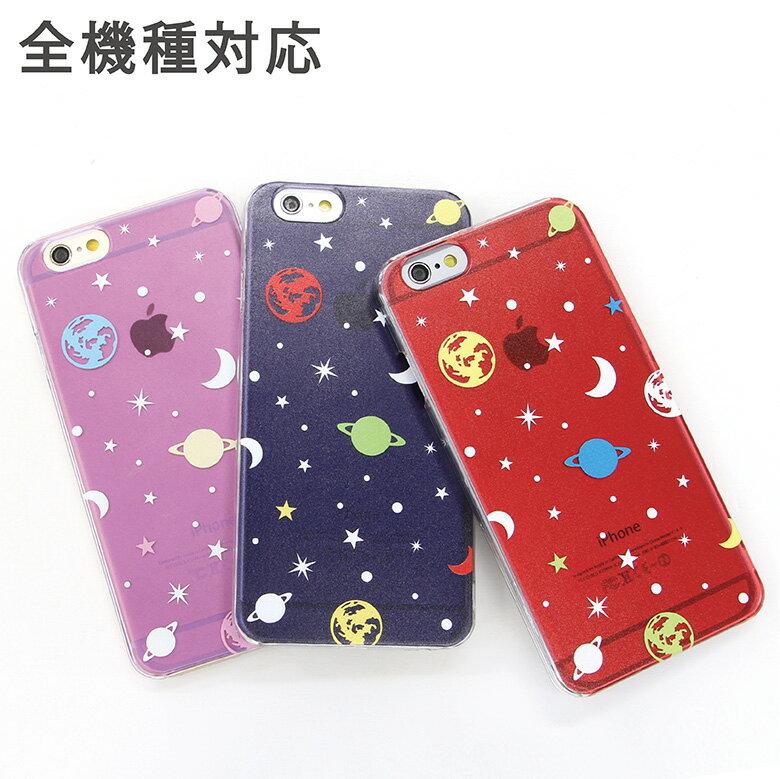iPhoneX iPhone7ケース iPhone7 Plus ケース 多機種対応 スマホケース 宇宙ポップパターン| クリアケース アイフォン7 iPhone6 Xperia かわいい おしゃれ