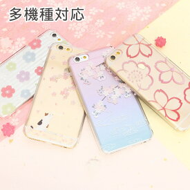 iPhone XS Max iPhoneX iPhone8 iPhone7ケース iPhone8 Plus ケース No68 Sakura Collection | iphoneケース カバー クリア 桜 猫 和柄 Xperia iPhone6 ねこ アイフォンxs スマホケース iphone11 iphone11pro max アイフォン11 アイフォン11プロ アイフォン11プロマックス