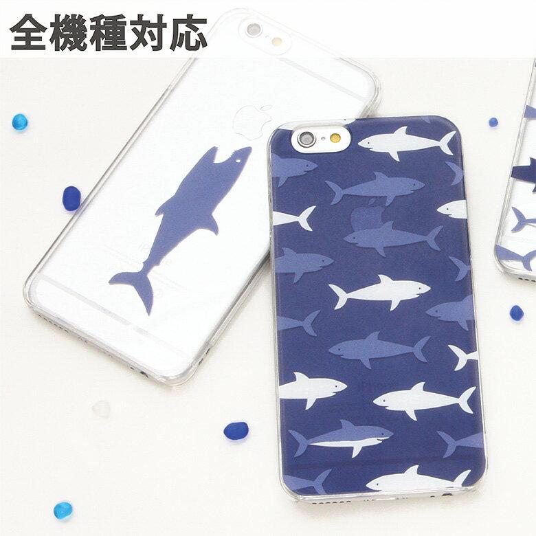 iPhoneX iPhone8 iPhone7iPhone8 Plus ケース 多機種 スマホケース オリジナル No106 サメ | クリア iPhone6 iPhone SE Xperia かわいい おしゃれ iphoneケース スマートフォン ハードケース ハード スマホカバー カバー アイフォンx アニマル 鮫 ポップ
