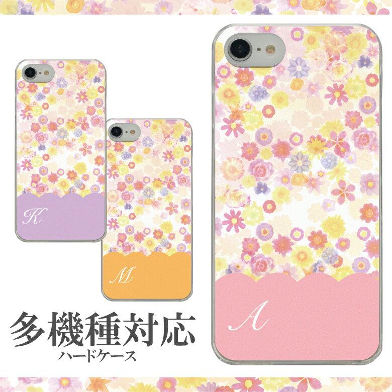 オリジナル No117 スカラップフラワー イニシャル 多機種に対応 クリアハードケース iPhone X iPhone7 Xperia XZ1 Galaxy AQUOS スマホケース ピンク かわいい 紫 イエロー 黄色 花柄 フェミニン 大人女子 ジャケット カバー アルファベット