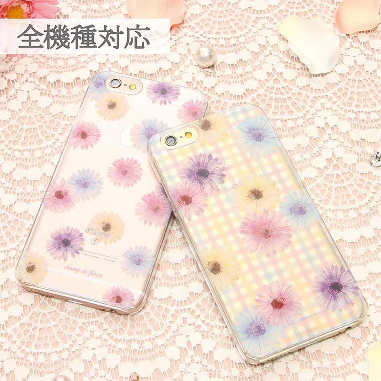 iPhoneX iPhone7ケース iPhone7 Plus ケース 多機種対応 スマホケース champdefleure  クリアケース アイフォン7 iPhone6 iPhone SE Xperia かわいい おしゃれ