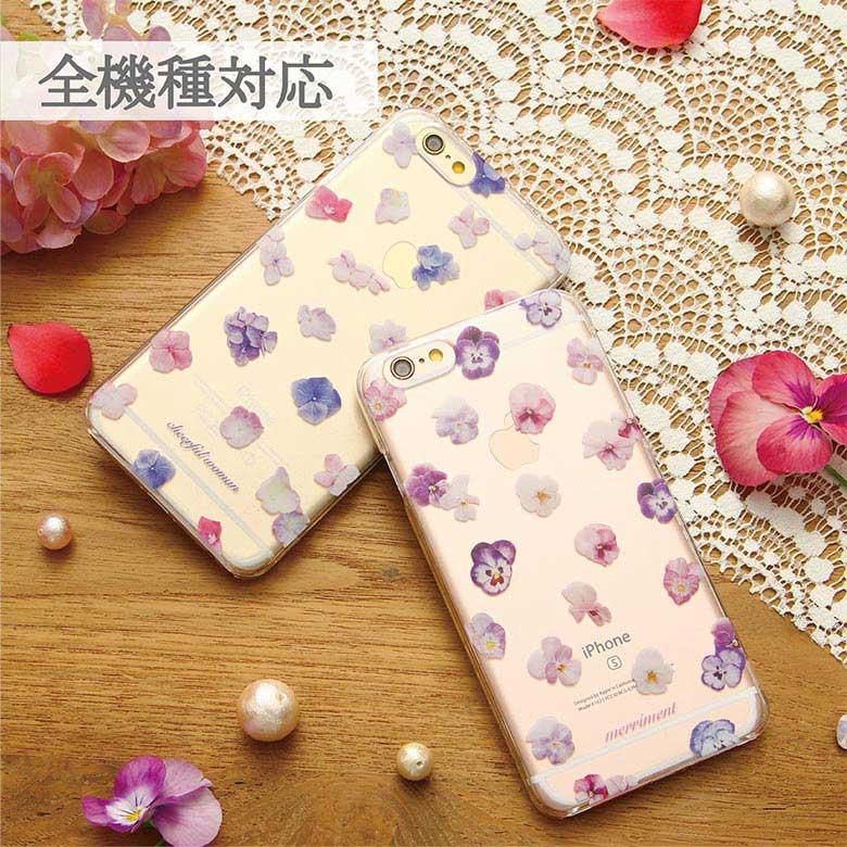 iPhoneX iPhone7ケース iPhone7 Plus ケース 多機種対応 スマホケース Flower  クリアケース アイフォン7 iPhone6 iPhone SE Xperia かわいい おしゃれ