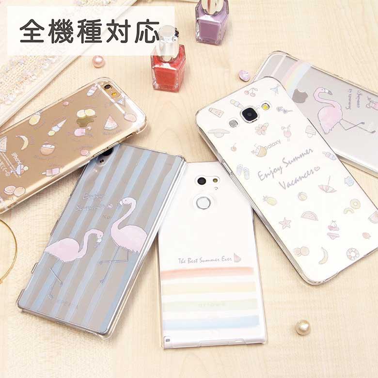 iPhoneX iPhone7ケース iPhone7 Plus ケース 多機種対応 スマホケース Summer motif| クリアケース アイフォン7 iPhone6 iPhone SE Xperia かわいい おしゃれ