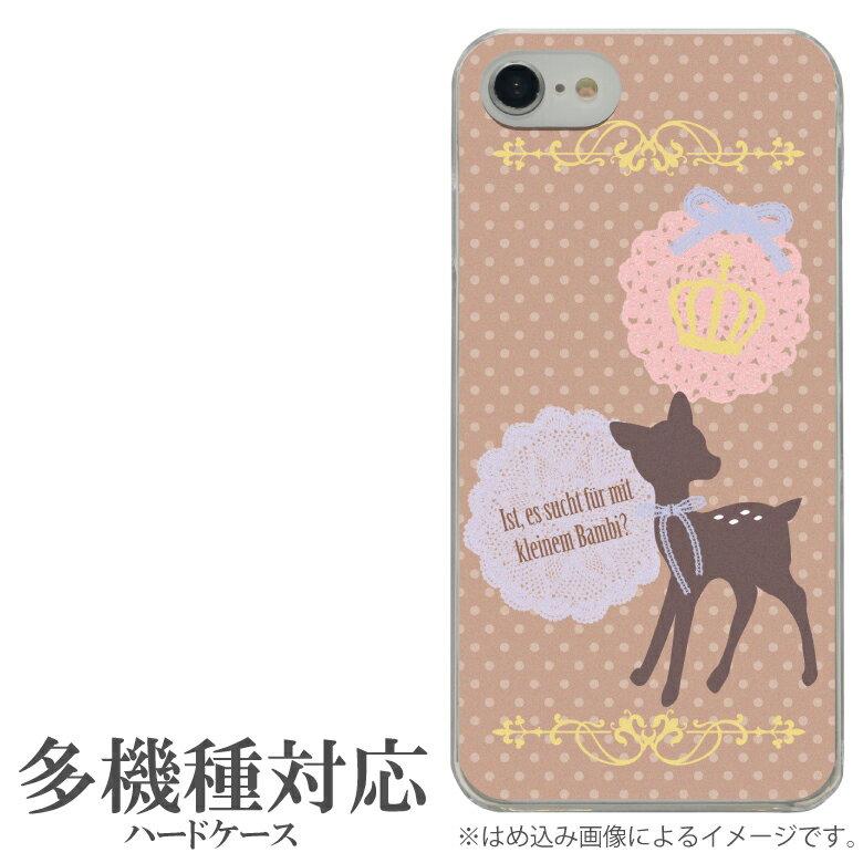 オリジナル No22 Dot Bambi 多機種に対応 クリアハードケース iPhone X iPhone7 Xperia XZ1 Galaxy AQUOS スマホケース ドット柄 水玉 バンビ アニマル ブラウン 大人女子 かわいい おしゃれ 小鹿