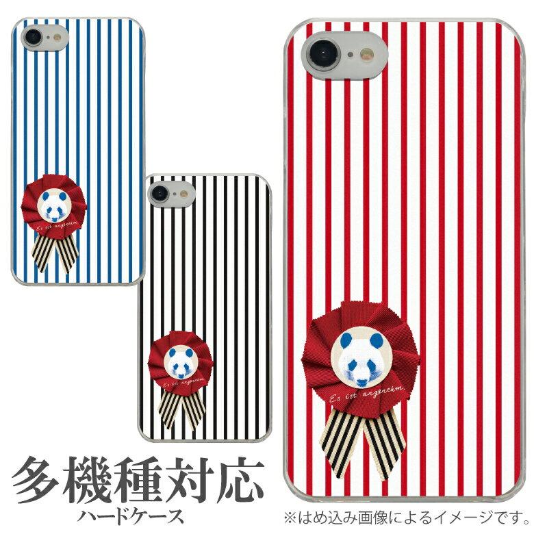オリジナル No54 Panda Border 多機種に対応 ハードケース iPhone X iPhone7 Xperia XZ1 Galaxy AQUOS スマホケース パンダ ボーダー アニマル ストライプ 赤 青 黒 ぱんだ おしゃれ ワンポイント メンズ レディース 可愛い