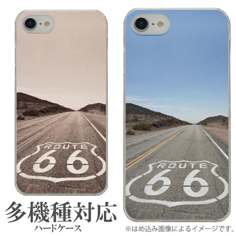 オリジナル No66 Route66 多機種に対応 クリアハードケース iPhone X iPhone7 Xperia XZ1 Galaxy AQUOS スマホケース アメリカン 道路 ルート66 写真 フォト アメカジ セピア ブルー 青 クール かっこいい オシャレ