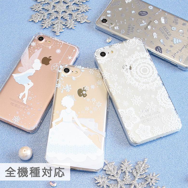 iPhoneX iPhone8 iPhone7ケース iPhone8 Plus ケース 多機種 スマホケース オリジナル No86 Winter collection | クリア iPhone6 Xperia かわいい おしゃれ iphoneケース スマートフォン ハードケース スマホカバー アイフォン8 アイフォンx 雪の結晶 トナカイ ファンシー