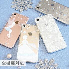 iPhoneX iPhone8 iPhone7ケース iPhone8 Plus ケース 多機種 スマホケース No86 Winter collection | かわいい iphoneケース ハードケース アイフォンx Xperia iPhone6 雪の結晶 iphone11 iphone11pro max アイフォン11 アイフォン11プロ アイフォン11プロマックス