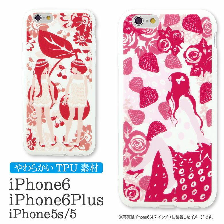スマホケース iPhone 6 iPhone6Plus 対応 ソフト ケース furuits princes | iPhone6 iPhone6ケース アイフォン6 アイホン6 かわいい おしゃれ