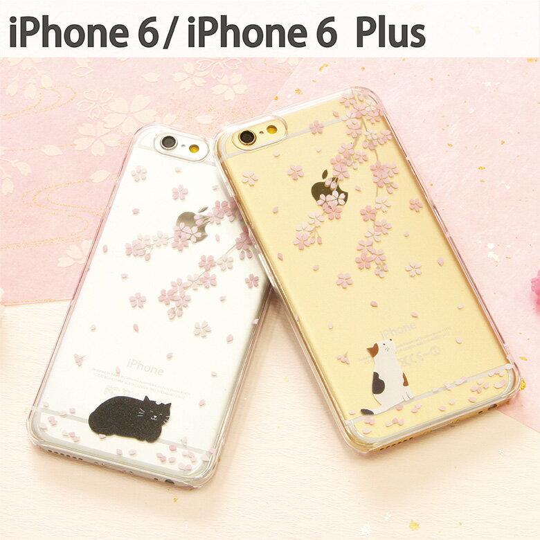 スマホケース iPhone 6 iPhone 6s iPhone 6sPlus ケース 対応 クリアケース さくら ねこ   アイフォン スマホ ハード スマホカバー カバー 猫 ネコ 桜 和柄