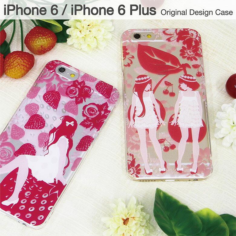 スマホケース iPhone 6 iPhone 6s iPhone 6sPlus ケース 対応 クリアケース fruits princess | アイフォン スマホ ハード スマホカバー カバー 果物 食べ物