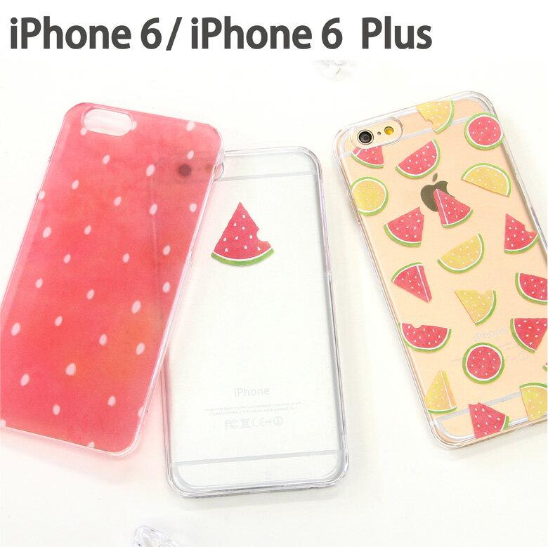 スマホケース iPhone 6 iPhone 6s iPhone 6sPlus ケース 対応 クリアケース スイカ | アイフォン スマホ ハード スマホカバー カバー すいか 果物 食べ物