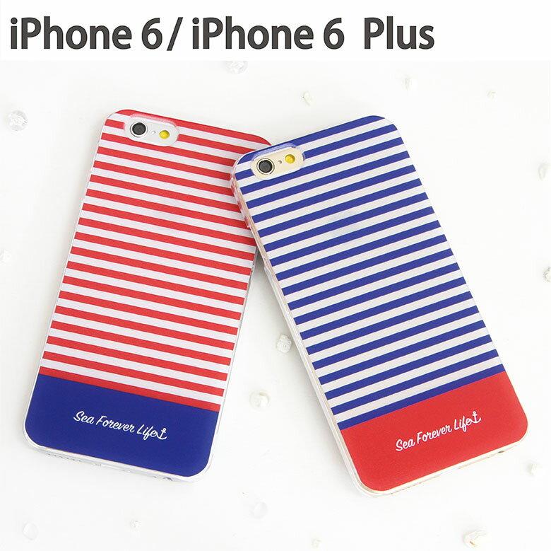 スマホケース iPhone 6 iPhone 6s iPhone 6sPlus ケース 対応 クリアケース サマー ボーダー   アイフォン スマホ ハード スマホカバー カバー ストライプ 夏