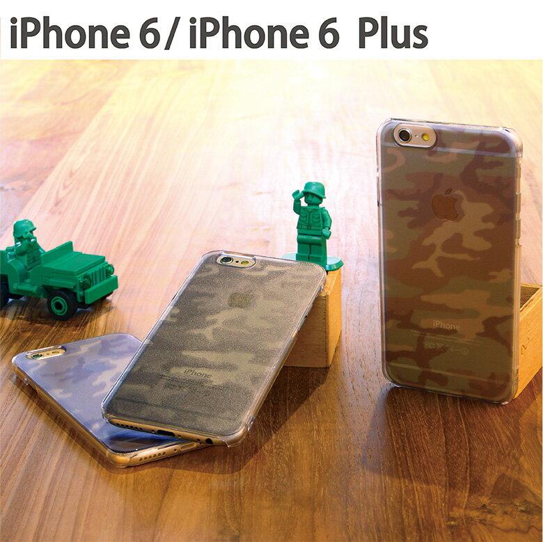 スマホケース iPhone 6 iPhone 6s iPhone 6sPlus ケース 対応 クリアケース 迷彩柄 | アイフォン スマホ ハード スマホカバー カバー アーミー ミリタリー