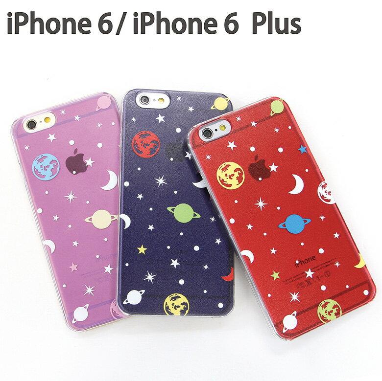 スマホケース iPhone 6 iPhone 6s iPhone 6sPlus ケース 対応 クリアケース 宇宙 ポップ パターン | アイフォン スマホ ハード スマホカバー カバー 宇宙 星