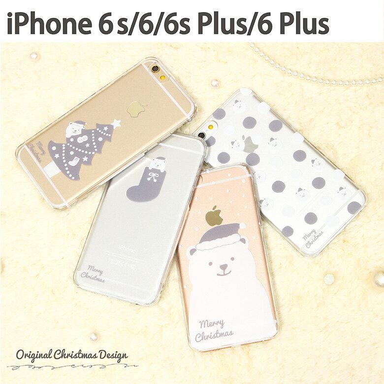 スマホケース iPhone 6 iPhone 6s iPhone 6sPlus ケース 対応 クリアケース しろくま サンタ   アイフォン スマホ ハード スマホカバー カバー ツリー