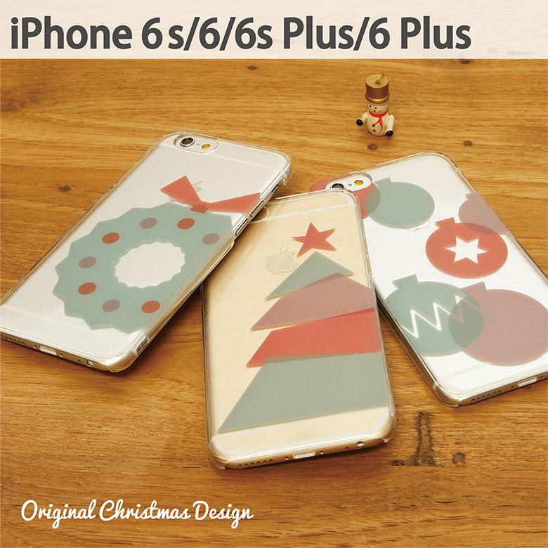 スマホケース iPhone 6 iPhone 6s iPhone 6sPlus ケース 対応 クリアケース Christmas   アイフォン スマホ ハード スマホカバー カバー 星