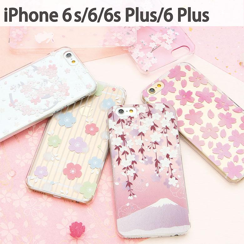 スマホケース iPhone 6 iPhone 6s iPhone 6sPlus ケース 対応 クリアケース Sakura Collection   アイフォン スマホ ハード スマホカバー カバー 桜 さくら 春