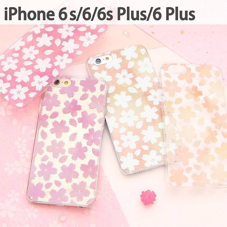 スマホケース iPhone 6 iPhone 6s iPhone 6sPlus ケース 対応 クリアケース 水彩 さくら   アイフォン スマホ ハード スマホカバー カバー 桜 春