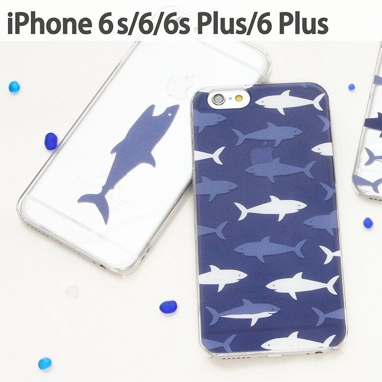 スマホケース iPhone 6 iPhone 6s iPhone 6sPlus ケース 対応 クリアケース サメ | アイフォン スマホ ハード スマホカバー カバー さめ 動物 海 生き物