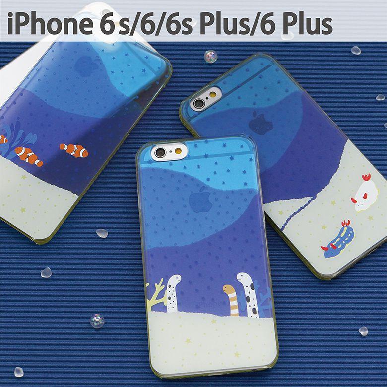 スマホケース iPhone 6 iPhone 6s iPhone 6sPlus ケース 対応 クリアケース 海の生き物 サンゴ   アイフォン スマホ ハード スマホカバー カバー ちんあなご