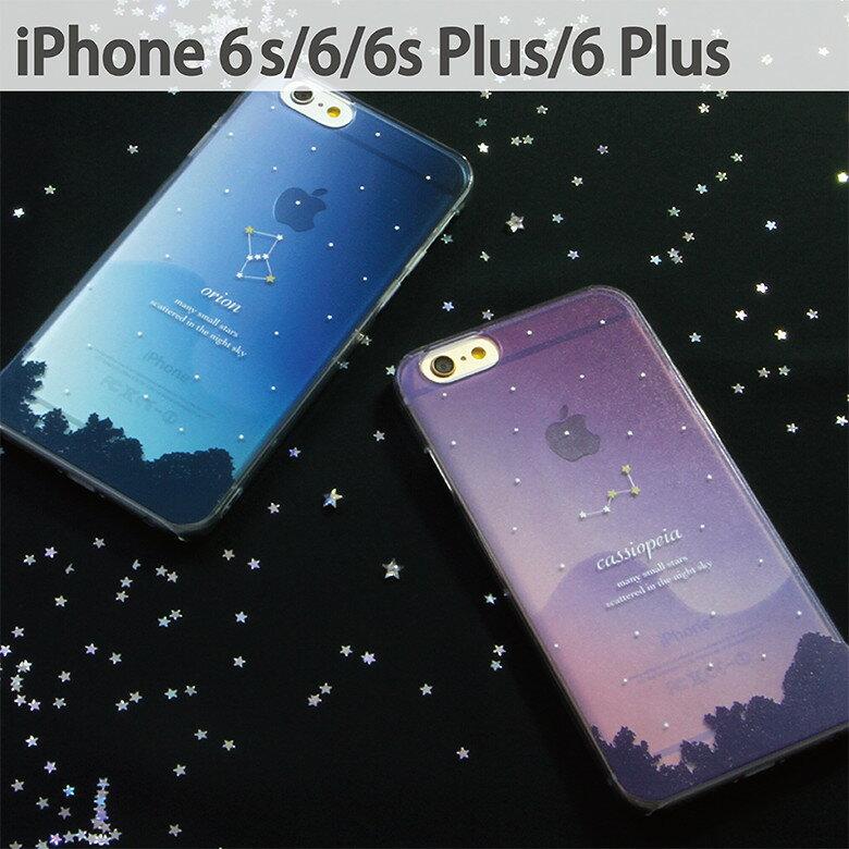 スマホケース iPhone 6 iPhone 6s iPhone 6sPlus ケース 対応 クリアケース Constellation   アイフォン スマホ ハード スマホカバー カバー 夜空 星 星座