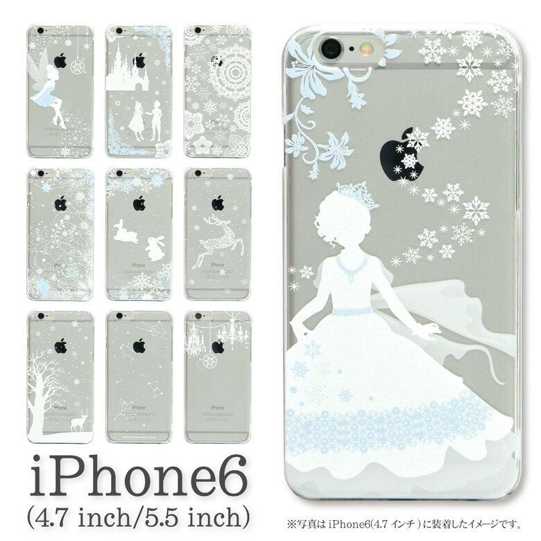 スマホケース iPhone 6 iPhone 6s iPhone 6sPlus ケース 対応 クリアケース Winter collection   アイフォン スマホ ハード スマホカバー カバー 冬 大人 雪