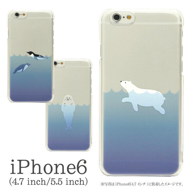 スマホケース iPhone 6 iPhone 6s iPhone 6sPlus ケース 対応 クリアケース Swimminganimal   アイフォン スマホ ハード シロクマ しろくま ペンギン アザラシ