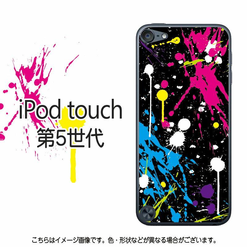 iPod touch5ケース Colorfulink(ブラック)iPodtouch5 ケース かわいい iPodtouch5 第5世代 アイポッドタッチ5 第5世代 ジャケット カバー クリスマス
