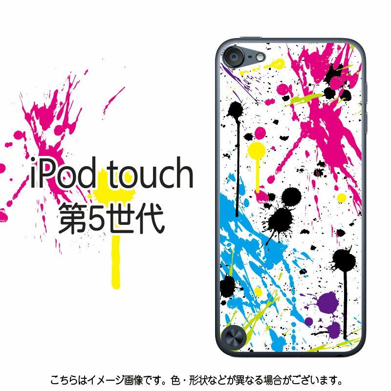 iPod touch5ケース Colorfulink(ホワイト)iPodtouch5 ケース かわいい iPodtouch5 第5世代 アイポッドタッチ5 第5世代 ジャケット カバー クリスマス