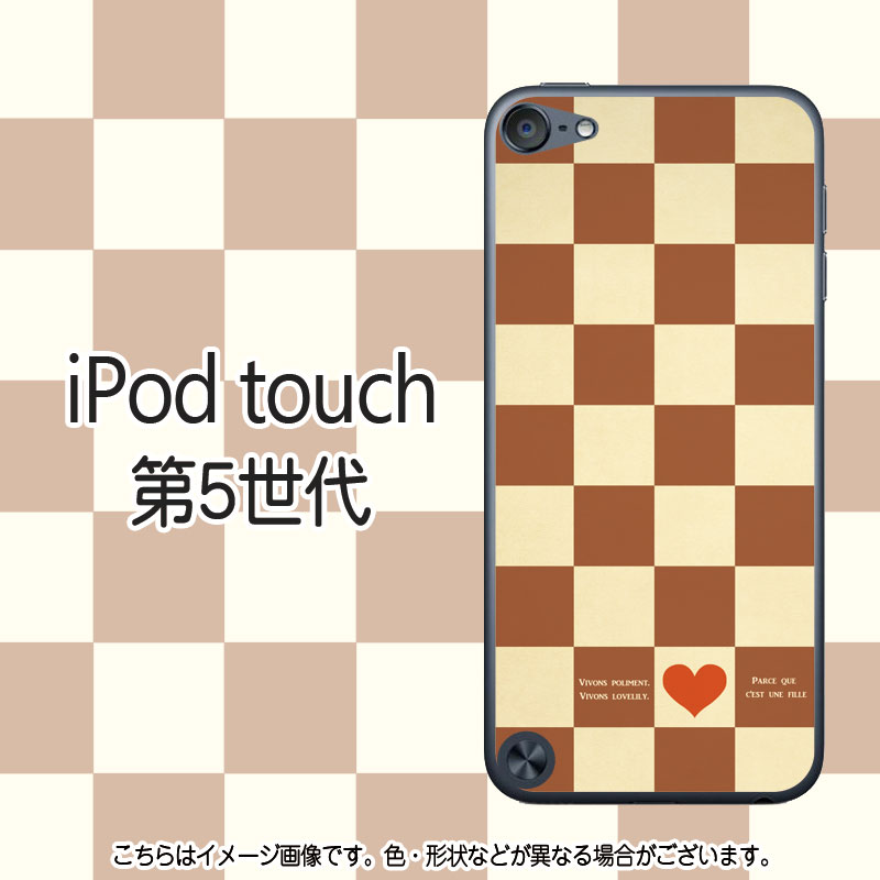LoveryCheck(ブラウン)-iPodtouch5ケース