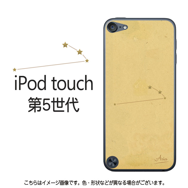 12constellations(おひつじ座)-iPodtouch5ケース