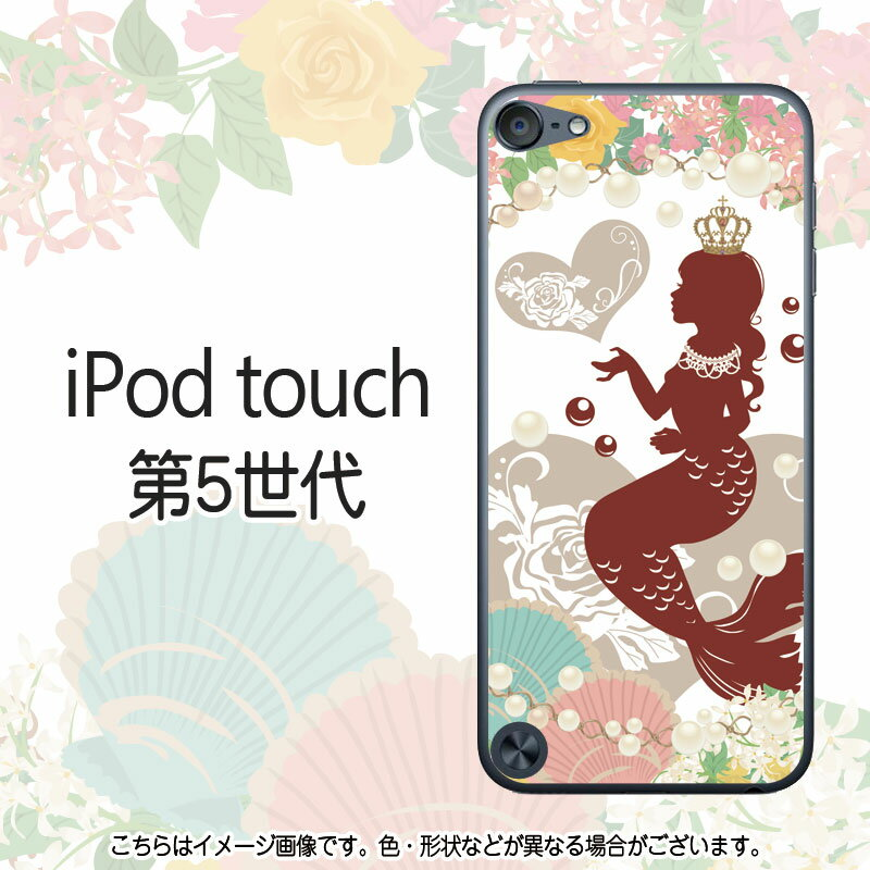 童話シリーズ(人魚姫)-iPodtouch5ケース クリスマス