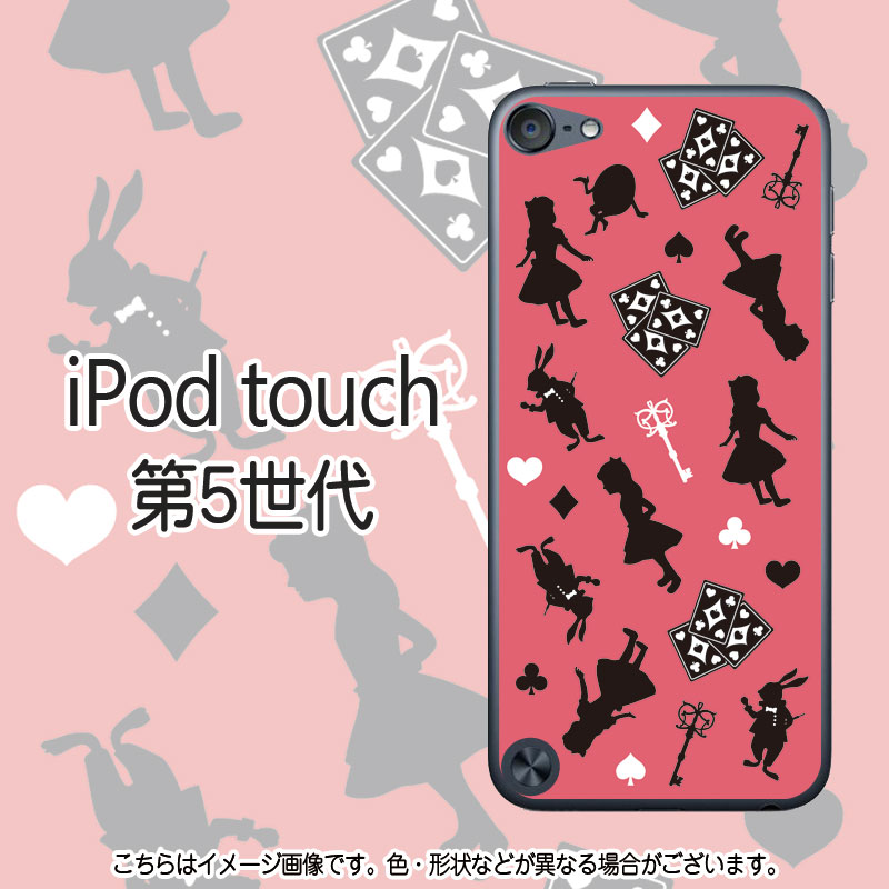 アリス-iPodtouch5ケース クリスマス