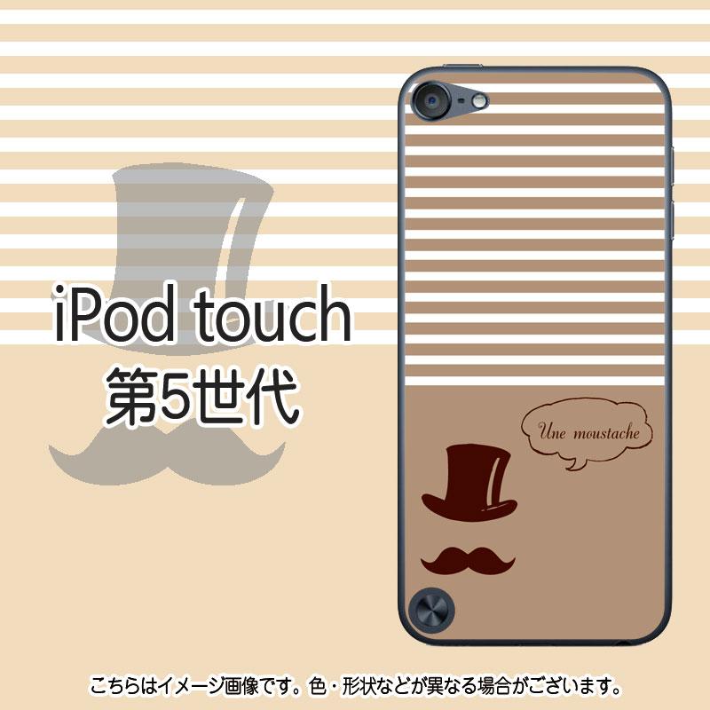 ヒゲハット(ブラウン)-iPodtouch5(第5世代)ケース
