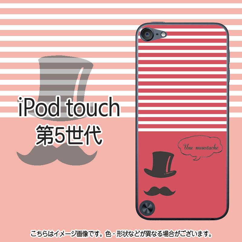 ヒゲハット(レッド)-iPodtouch5(第5世代)ケース クリスマス