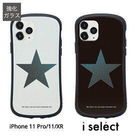 No24 DunklerSterm i select iPhone 11 Pro iPhone 11 ガラスケース アイフォン11 Pro iphone 11Pro アイホン 11 スマホケース カバー ジャケット 9H パンク スタイリッシュ 星 スター スマホ ケース おしゃれ d:coo