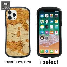 No238 Map i select iPhone 11 Pro iPhone 11 ガラスケース アイフォン11 Pro iphone 11Pro アイホン 11 スマホケース カバー ジャケット 9H 地図 マップ ベージュ レトロ おしゃれ スマホ ケース iphone d:sim