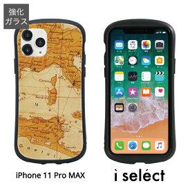 No238 Map i select iPhone 11 Pro Max ガラスケース アイフォン11 pro max iphone 11 Pro max アイホン 11 スマホケース カバー ジャケット 9H 地図 マップ ベージュ レトロ おしゃれ スマホ ケース iphone d:sim